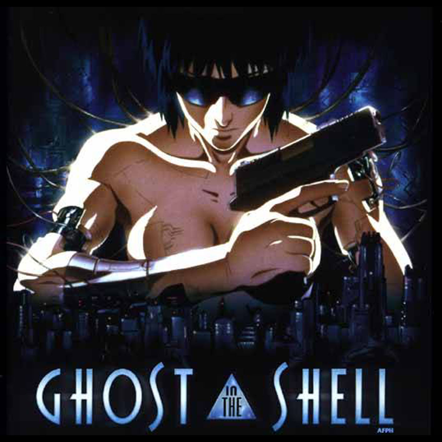 ghost in the shell ger dub